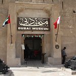 Photo of Dubai Museum