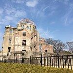 Photo of Hiroshima Peace Memorial Museum