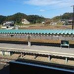 Old Nobiru Station Foto