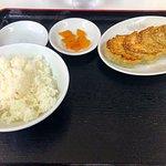 Foto de Yamada