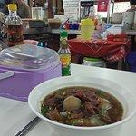 Zdjęcie Pad Thai Shop