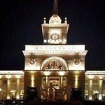 صورة فوتوغرافية لـ Volgograd Railway Station