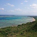 Foto de Cape Hirakubozaki