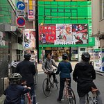 Photo of Tokyo Miracle Cycling Tour