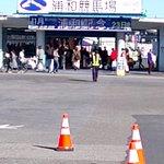 Foto di Urawa Racetrack