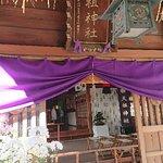 Foto de Tenso Shrine