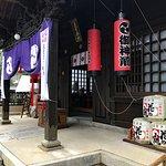 日吉宗社の拝殿