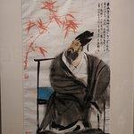 Billede af China Art Museum