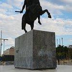 Φωτογραφία: Άγαλμα Μεγάλου Αλεξάνδρου
