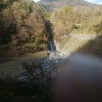 ภาพถ่ายของ Akamizu Fall