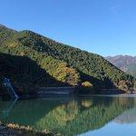 Photo de Naguri Lake (Arima Dam)