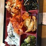 Bilde fra Miss Kimchi