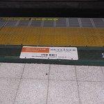 Keisei Electric Railway照片