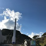 Photo de Tanegashima Space Center
