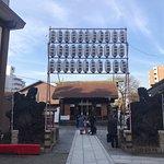Photo of Tsurumi Shrine