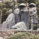 Billede af Soji-ji Temple