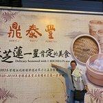 Фотография Din Tai Fung (Yee Wo Branch)