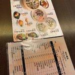 福牡蠣屋照片