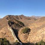 Foto di Great Wall at Huanghuacheng