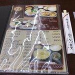 صورة فوتوغرافية لـ Oshokujidokoro Osanai