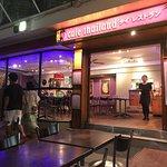 Фотография Cafe Thailand