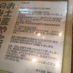 Zdjęcie Masashi