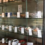 صورة فوتوغرافية لـ Tsuruse