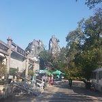 Foto di Seven Star Park (Qixing Gongyuan)