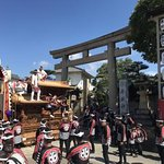 Foto de Kishiki Shrine