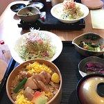 Foto de Hanazen