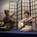 Shamisen Live Performance
