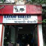 Valokuva: Kayani Bakery
