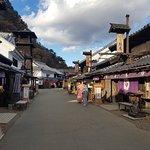 Foto de Edo Wonderland Nikko Edomura