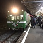 Photo of Gakunan Electric Train