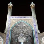 Foto de Shah Mosque