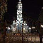 Фотография Кафедральный соборный храм Рождества Богородицы