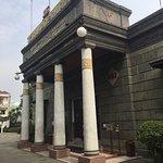 Billede af House of Sampoerna