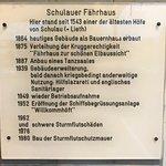 Φωτογραφία: Schulauer Fahrhaus - Willkomm-Höft Schiffsbegrüßungsanlage