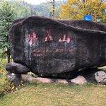 Fugai Mountain of Quzhou