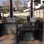 Foto de Confucian Temple Area (Fuzi Miao)