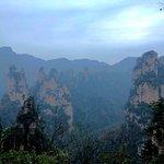 Bilde fra Tianzi Mountain