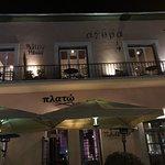 Bild från Agora Tavern