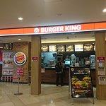 バーガーキング 関空エアロプラザ店の写真