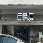 ABC旅舍