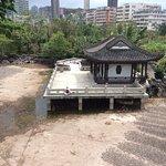 九龍城寨公園
