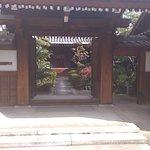 Photo of Yuikyo-ji Temple