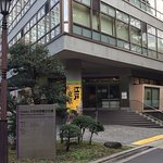 Photo of Chiyoda City's Hibiiya Library and Museum