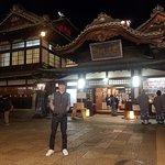 Photo of Dogo Onsen Honkan