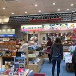 Photo of Otsu Service Area Down Line