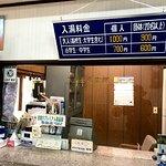 おっと 1000円もしたか! JAF割100円
